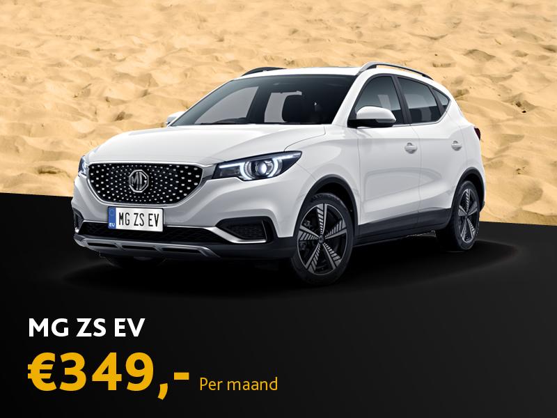 MG ZS EV